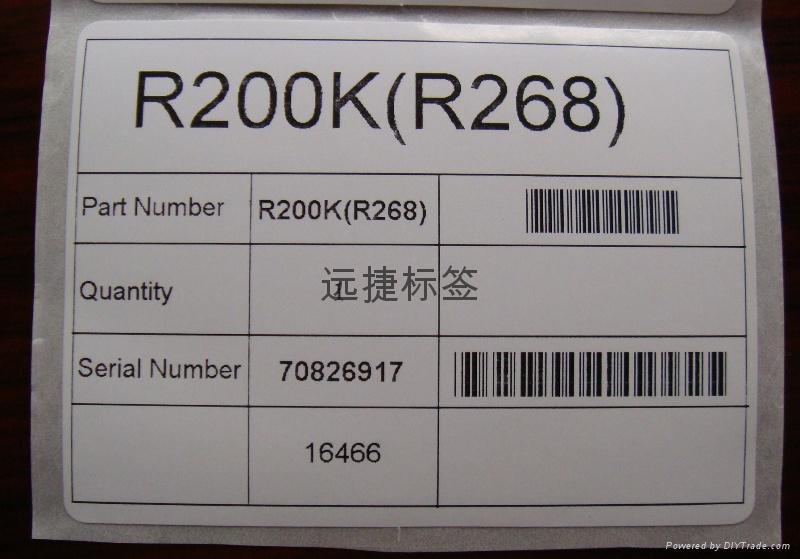 为客户代打印外箱贴纸/箱唛/外箱条码标签