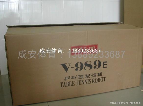 泰德乒乓球发球机989E 5