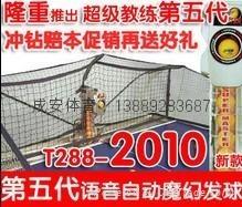 SuperMaster超級教練第五代乒乓發球機 2