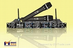 佛山广播系统