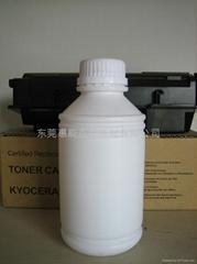 京瓷复印机用墨粉5035
