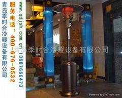 液化氣傘型燃氣取暖器