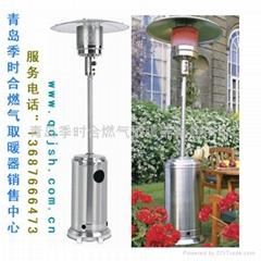 不鏽鋼傘型戶外燃氣取暖器