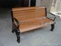 户外家具,休闲椅,园林椅 1