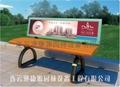 广告休闲椅