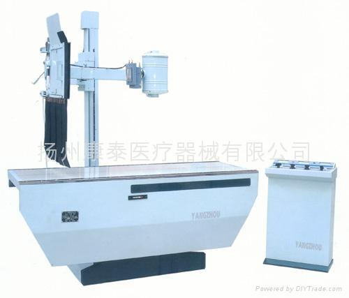 MODEL YZ-50B 50mA MEDICAL X-RAY MACHINE 1