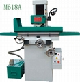 M618 Surface Grinding Machine  1