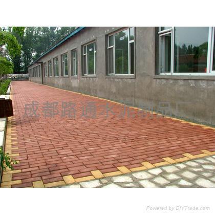 四川成都路面磚,透水磚,彩磚 3