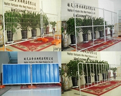 Anping Haotian Hardware Wire Mesh Products Co.,Ltd.