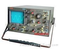 供应二手示波器V1060/V1065A/V1050 3