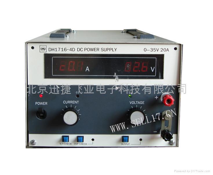 供应二手稳压电源E3649A/HP6633A 5