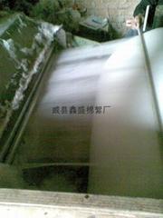 成品棉絮(生产中)