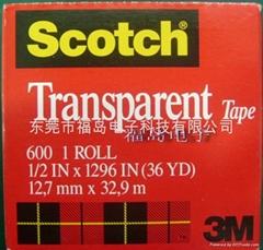 3M 600胶带
