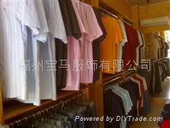 福州廣告衫 1