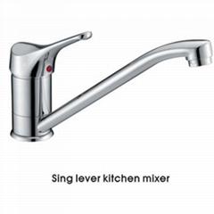 Single Handle Kitchen Mixer(B13C)