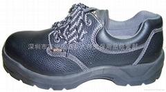 荣光PD455安全鞋