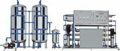 RO machine Reverse Osmosis System   Water Treatment