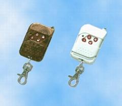wireless remote controller supplier in Shenzhen China