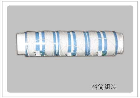 图纸加热器,电磁感应加热器,超电磁加热器-HS线棒v图纸音频图片