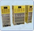 制动电阻箱 4