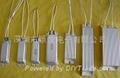 电力型铝壳电阻 4