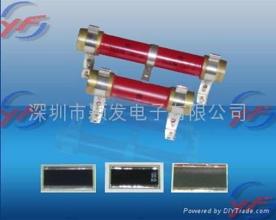 水冷电阻 1
