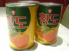 Yellow peach canned food