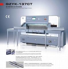 Paper Cutting Machine (QZYK-137CT)