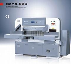 Hydraulic Computerized Paper Cutters (QZYX-92CT/92C)