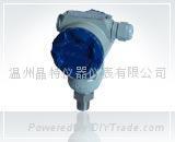 JT-801壓力變送器