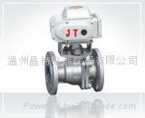 JT-電動球閥