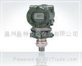 JT-530壓力變送器