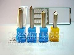 高光铝用刀具