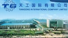 Jiangsu Tiangong Tools Company Limited
