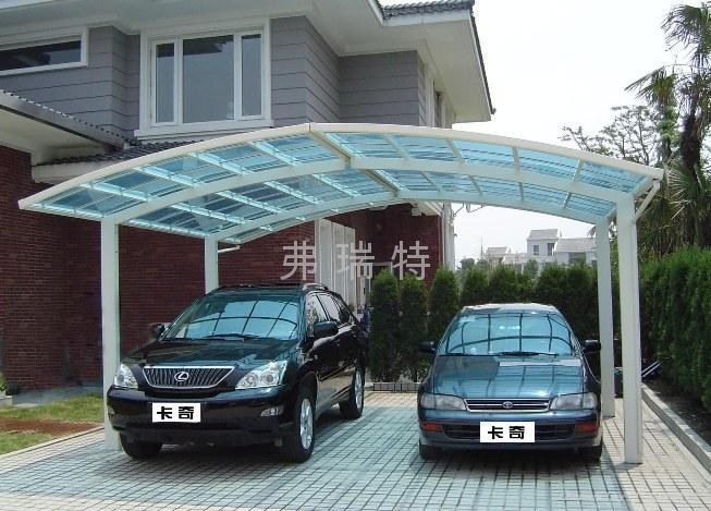 Portable Car Parking Shade