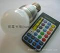LED遙控變色燈