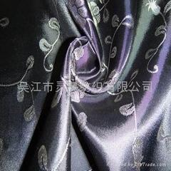 polyester viscose fabric /jacquard fabric/lining fabric