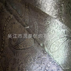 jacquard fabric,polyester jacquard,poly/cotton jacquard