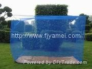 treated mosquito net