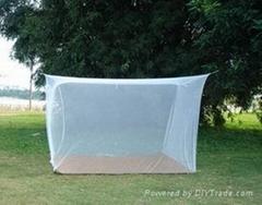 rectangular mosquito net/mosquito net/mosquito nets/LLINs