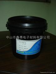 UV紫外线型线路油墨