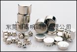 鐵氧體磁石