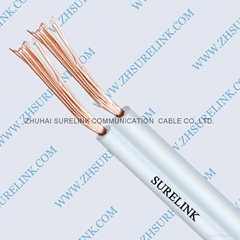 Duplex power cable, duplex electric wire