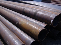Hot rolled ERW (stretch reduction) steel pipe