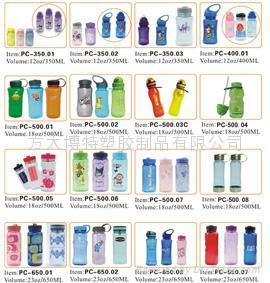 BPA FREE BOTTLE  太空杯 1