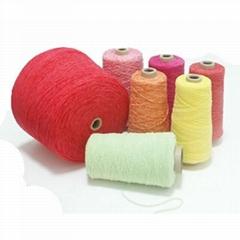 sell chenille yarn and fancy yarn