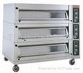加拿大雷鸟牌TBDO-1300GS上掀式三层九盘电热烤炉 1