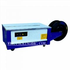 strapping/carton sealing/wrapping/vacuum