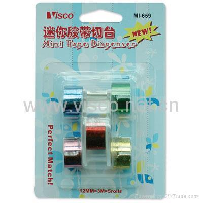 mini-tape dispenser 1