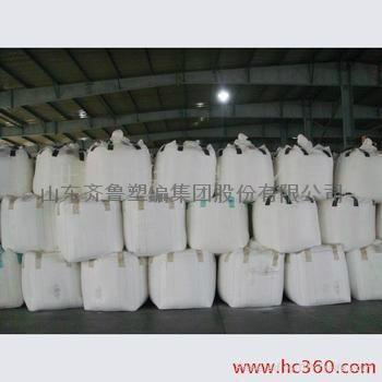 供应集装袋 3